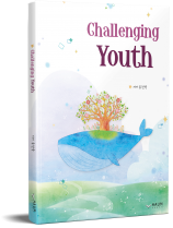 Challenging Youth